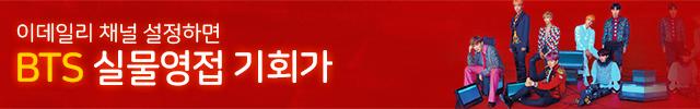 문화대상 채널 이벤트 – 640×100