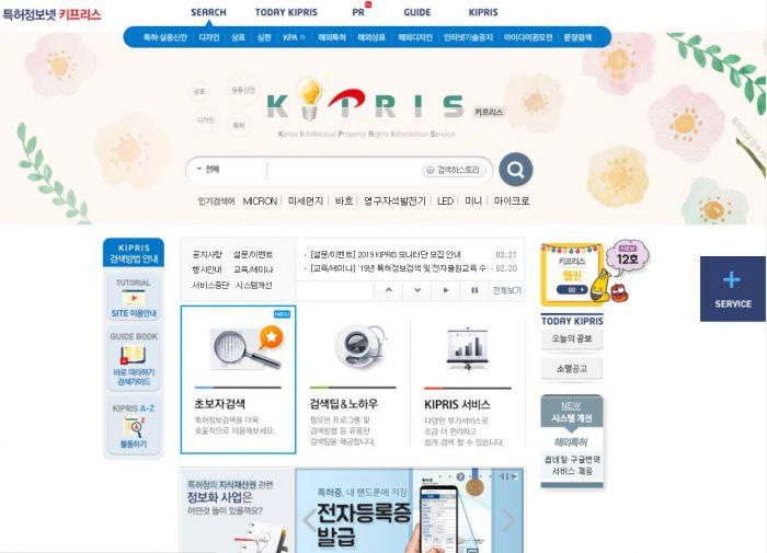 키프리스 사이트