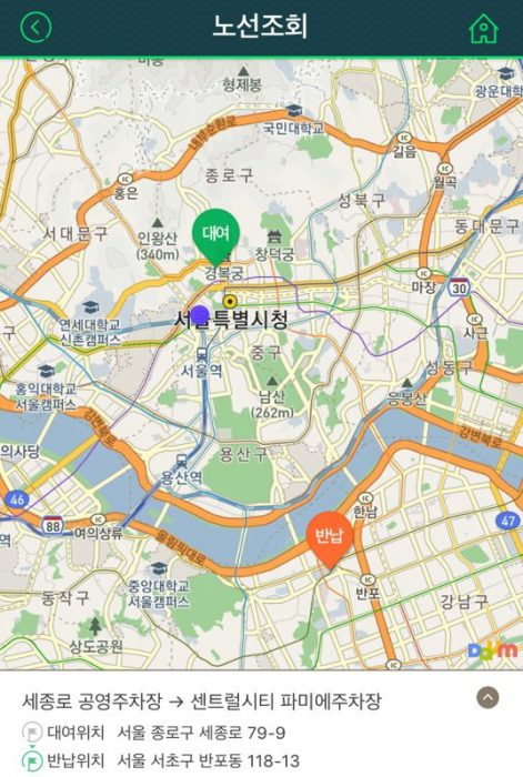 이동 구간 지도