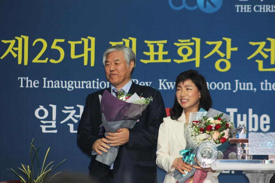 jeonkwang13