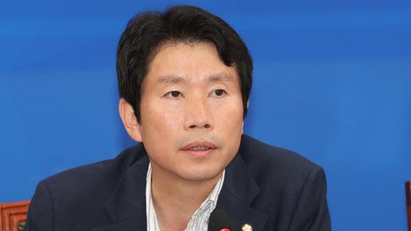 이인영 더불어민주당 원내대표