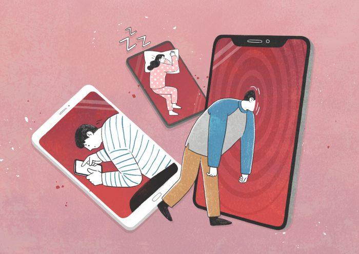 핸드폰에 갇힌 사람들