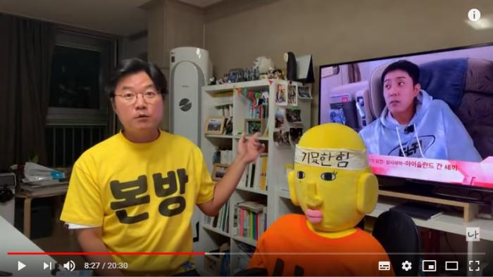 나영석 PD의 <아간세> 첫방송 기념 라이브 (사진=유튜브 채널 '채널 나나나' 캡쳐)