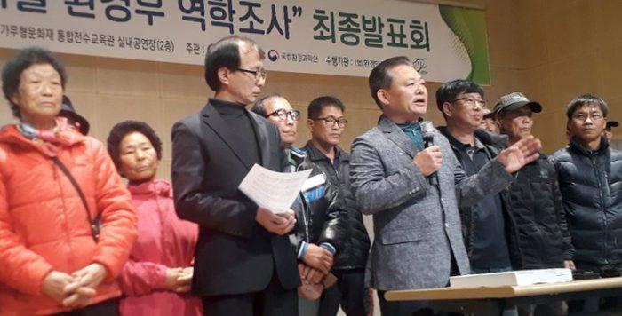입장 밝히는 장점마을 대책위원장 (사진=연합뉴스)