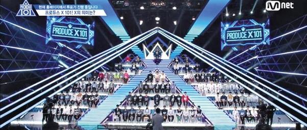 아이돌그룹을 만드는 엠넷 오디션 프로 '프로듀스'의 투표 조작 논란이 번지고 있다. (사진= '프로듀스 X 101'(시즌4) 방송 화면)