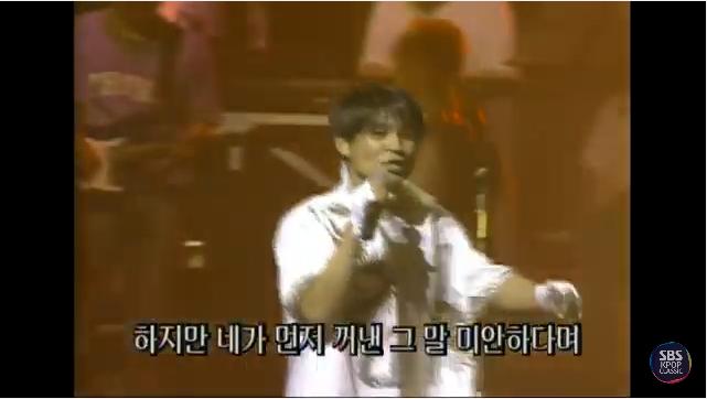 SBS Kpop Classic 에서 24시간 방송중인 모습 (사진=유튜브 캡쳐)
